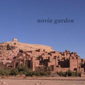フェズ発カサブランカ行き世界遺産巡りと砂漠の旅7泊8日