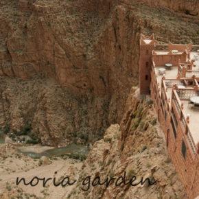 ダデス渓谷/Dades gorges